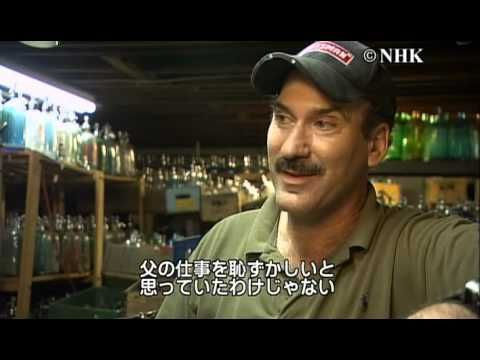 "Walter the Seltzerman - ""Streets of New York"" - from NHK TV America - YouTube"