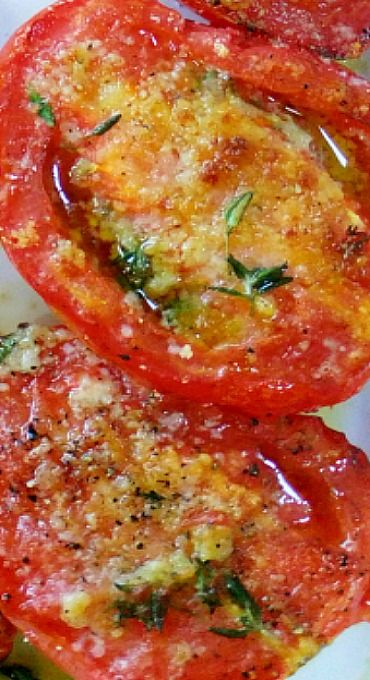 Garlic Grilled Tomatoes                                                       …
