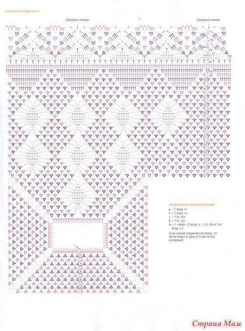 blusa de crochê com diagramas e descrição: 22 mil imagens encontradas em Yandeks.Kartinki