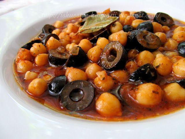Постигая искусство кулинарии... : Нут с маслинами по-испански