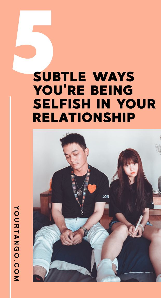 Selfish partner test