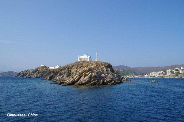 Inousses island, Chios