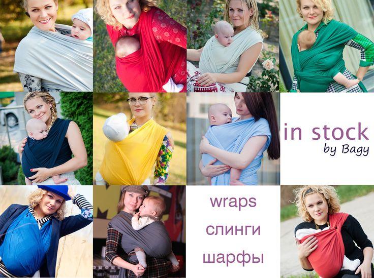 www.etsy.com/ru/shop/bybagy