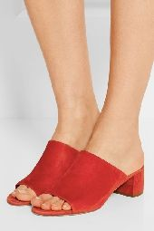 """Mansur Gavriel is best known for its minimalist designs and array of colorful shades. These brick-hued suede mules are free from embellishments and set on a low block heel (4cm =1,5"""" polegadas = inch) for comfortable day-long wear. We like them best paired with a solid black dress.  Shown here with: Jacquemus T-shirt, Bottega Veneta Dress, Mansur Gavriel Bucket bag, Arme De L'Amour Ring, Chloé Cuff.  - Brick suede - Slip on - Made in Italy"""