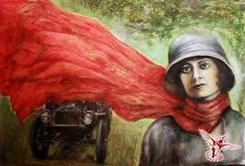 Картинки по запросу айседора дункан танец с шарфом