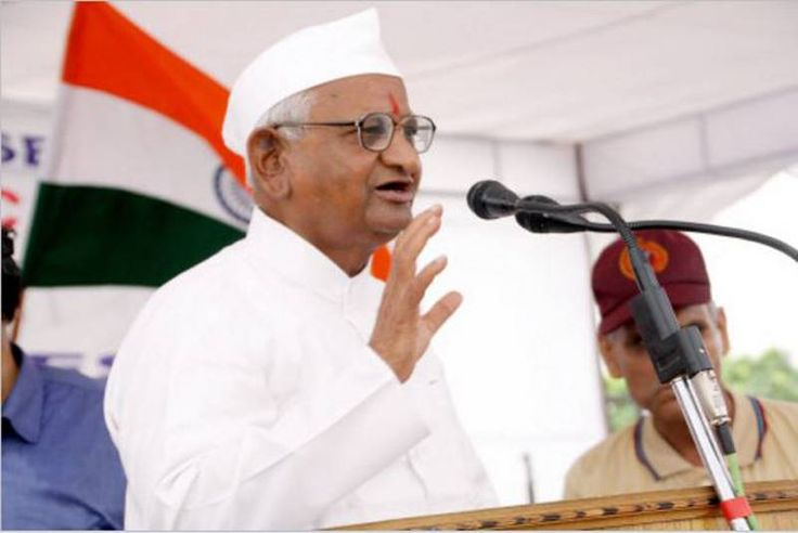 "Weeks after he criticised AAP leader Arvibnd Kejriwal for ""dashing his hopes"" over nepotism and financial irregularities, anti-corruption crusader Anna Hazare has castigated his protégé for lacking in action - With the Aam Aadmi Party (AAP) headed for a crushing defeat in the Delhi civic polls."
