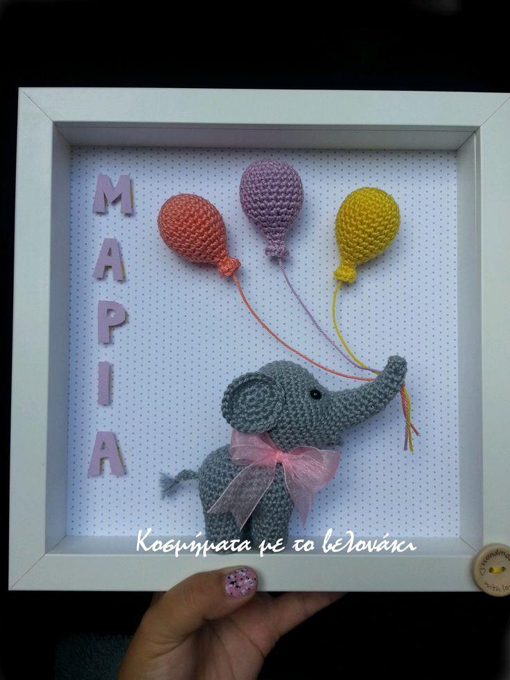 crochet frame with cute elephant!