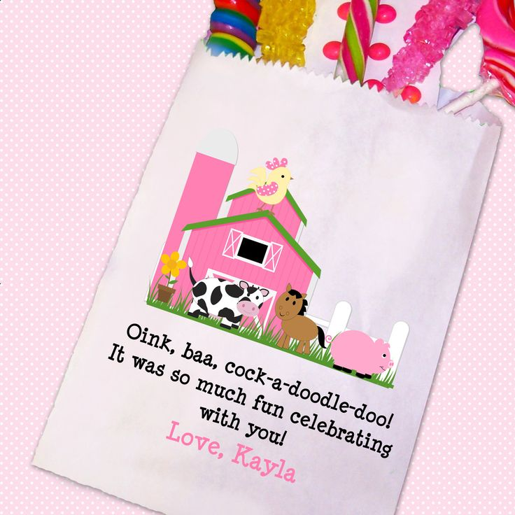 Farm Barnyard Birthday Favor Bags, Farm Birthday Party , Candy Bags, Goody Bags, Party Favor Bag, Set of 25. $22.00, via Etsy.