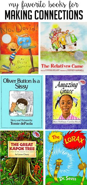 These are some of my favorite books to teach making connections in the classroom. Click on over to read how I use each book to teach text to self, text to text, and text to world connections!