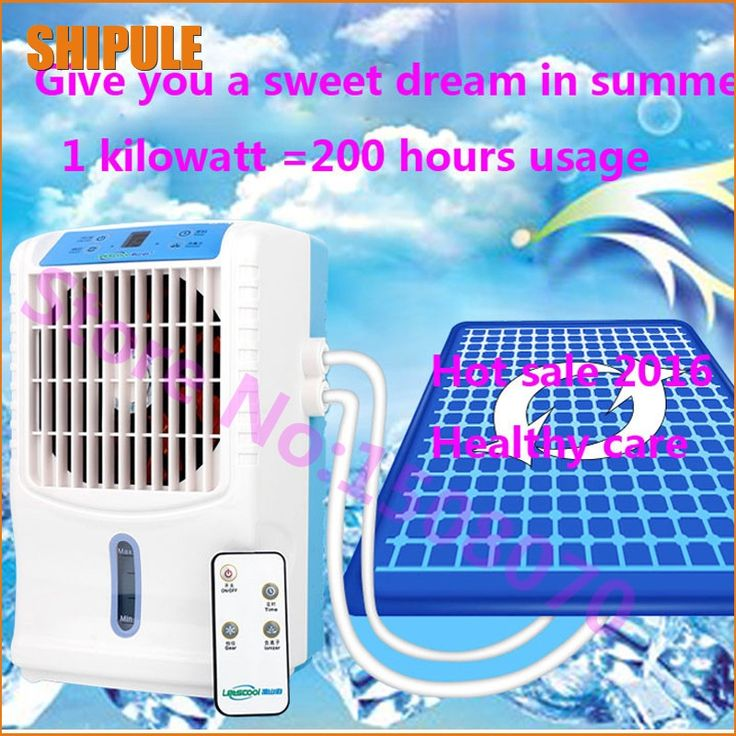 (205.66$)  Watch more here  - SHIPULE 2017 energy saving cheap cold electric air conditioner chinese thin electric water cooled blanket price