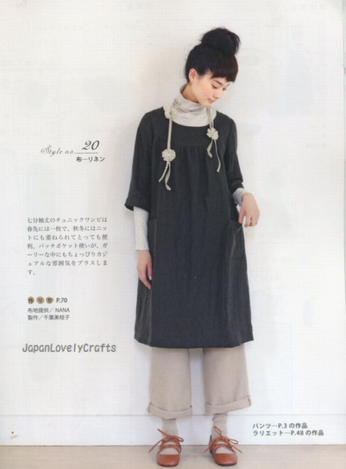 https://flic.kr/p/8WKkZe | NATURAL CLOTHES OF LINEN, COTTON, WOOL JAPANESE SEWING PATTERN BOOK FOR WOMEN LADY BOUTIQUE SERIES 8 |  Condition: Brand New.  Pages: 86 pages in Japanese  Publisher: Boutique Sha  Date of Publication: 2009/08  Item Number: 6-1   ♥ see my profile for more details ♥