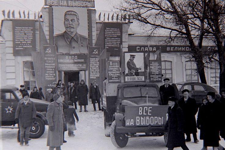 1951 г. Избирательный участок на стройке ГЭС