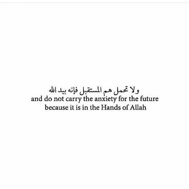 #trust in Allah #tawakkul