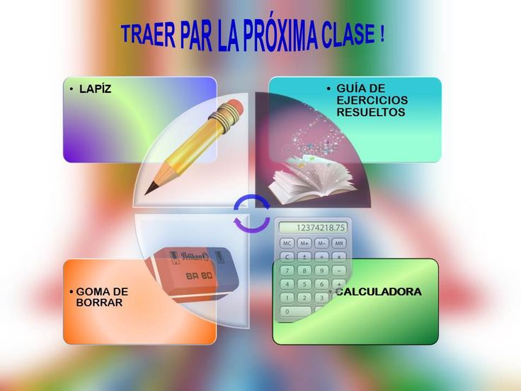 CALCULADORA, GOMA DE BORRAR, LÁPIZ Y GUIA DE EJERCICIOS RESUELTOS