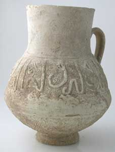 Umayyad Terracotta Vessel Inscribed In kufic scrip Jericho,ca  8th cent.AD