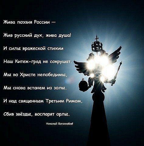 почти стихи сила духа и вера в себя можете