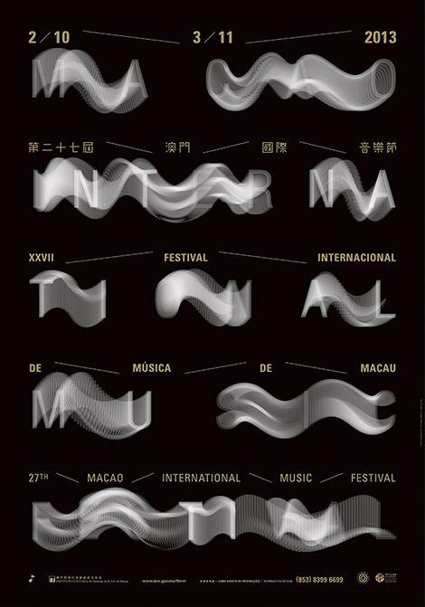 Chiii Design #grafica #poster