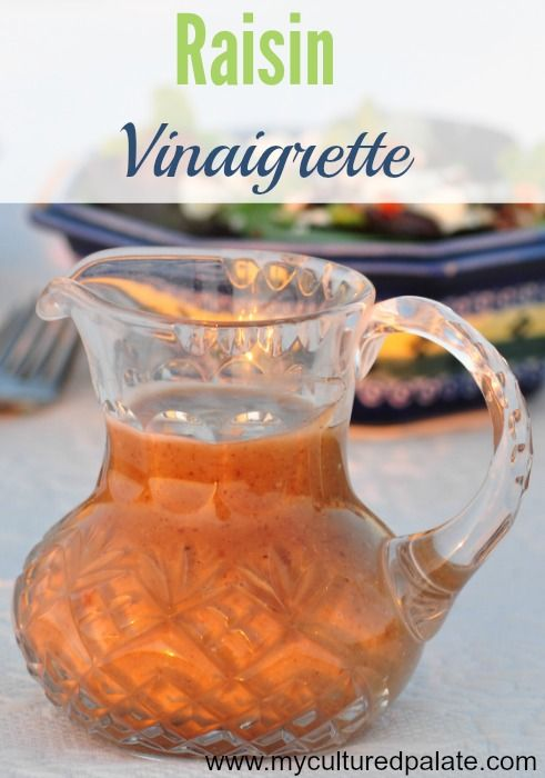 I love processed replacements and especially ones that use ingredients I have on hand. This Raisin Vinaigrette is a great substitute for raspberry vinaigrette - after all, I always have raisins in the pantry!