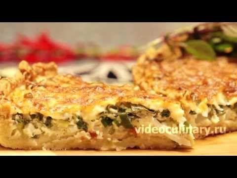 Рецепт - Луковый пирог из песочного теста от http://videoculinary.ru