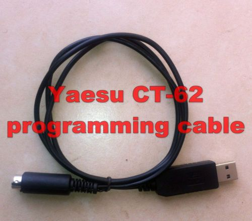 Yaesu CT-62 equivalent programming cable. Works with Yaesu FT-100, FT-100D, FT-817, 817ND, 857, 857D, 897, 897D and all other radios that they use CT-62 Yaesu programming cable. This interface allows your PC, Laptop, tablet to communicate with your transceiver.