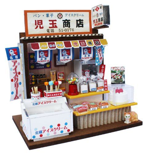 The Market Kit Sweet Roll Shop Which the Hand-made Dollho... http://www.amazon.com/dp/B0054370VK/ref=cm_sw_r_pi_dp_gLpqxb1KGX056