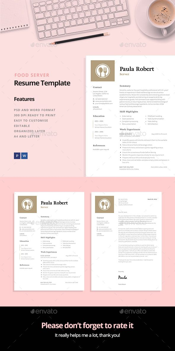 Food Server Resume Template by ElissaBernandes Food Server Resume Template This resume is the super clean, modern and professional resume template to put your application on top