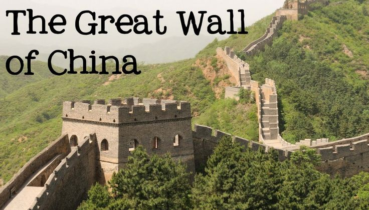 142 best ecc asia images on pinterest united russia on great wall of china huanghuacheng id=96325