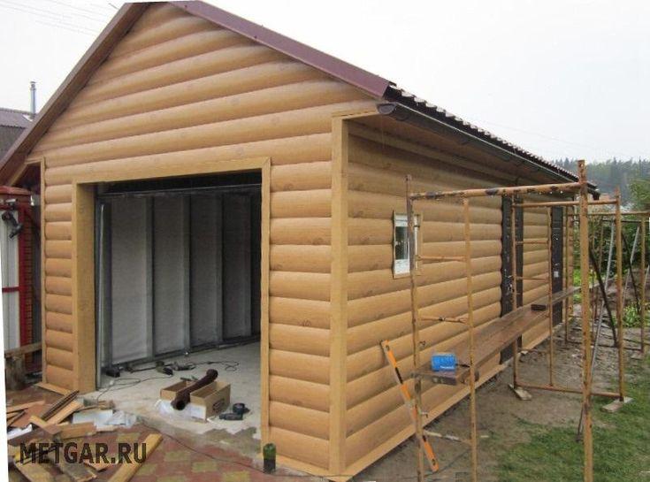 Стены каркасного гаража из современных отделочных материалов - профнастил, сайдинг, дерево, штукатурка. Отделка стен проектов дачных гаражей.  http://www.metgar.ru/montazh/steny/