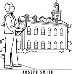 17 Best images about book of mormon clip art on Pinterest | Book ...