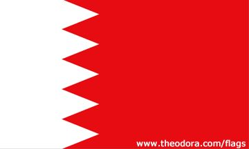 Flags of Bahrain - geography; Flags, Map, Economy, Geography, Climate, Natural Resources, Current Issues, International Agreements, Population, Social Statistics, Political System