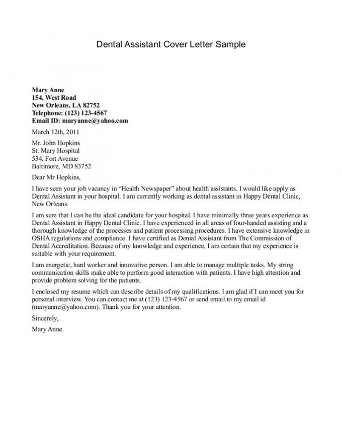 Cover Letter Template Dental Assistant Dental Assistant Cover