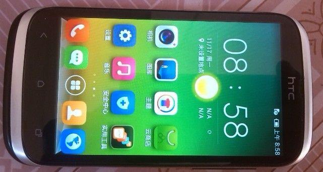 http://2.taobao.com/item.htm?spm=2007.1000337.18.2.QHc2ZP