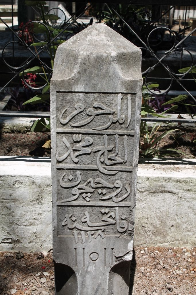 El merhûm El Hacc Muhammed Ruhuyçün Fatiha Sene (H) 1128 (M) 1716