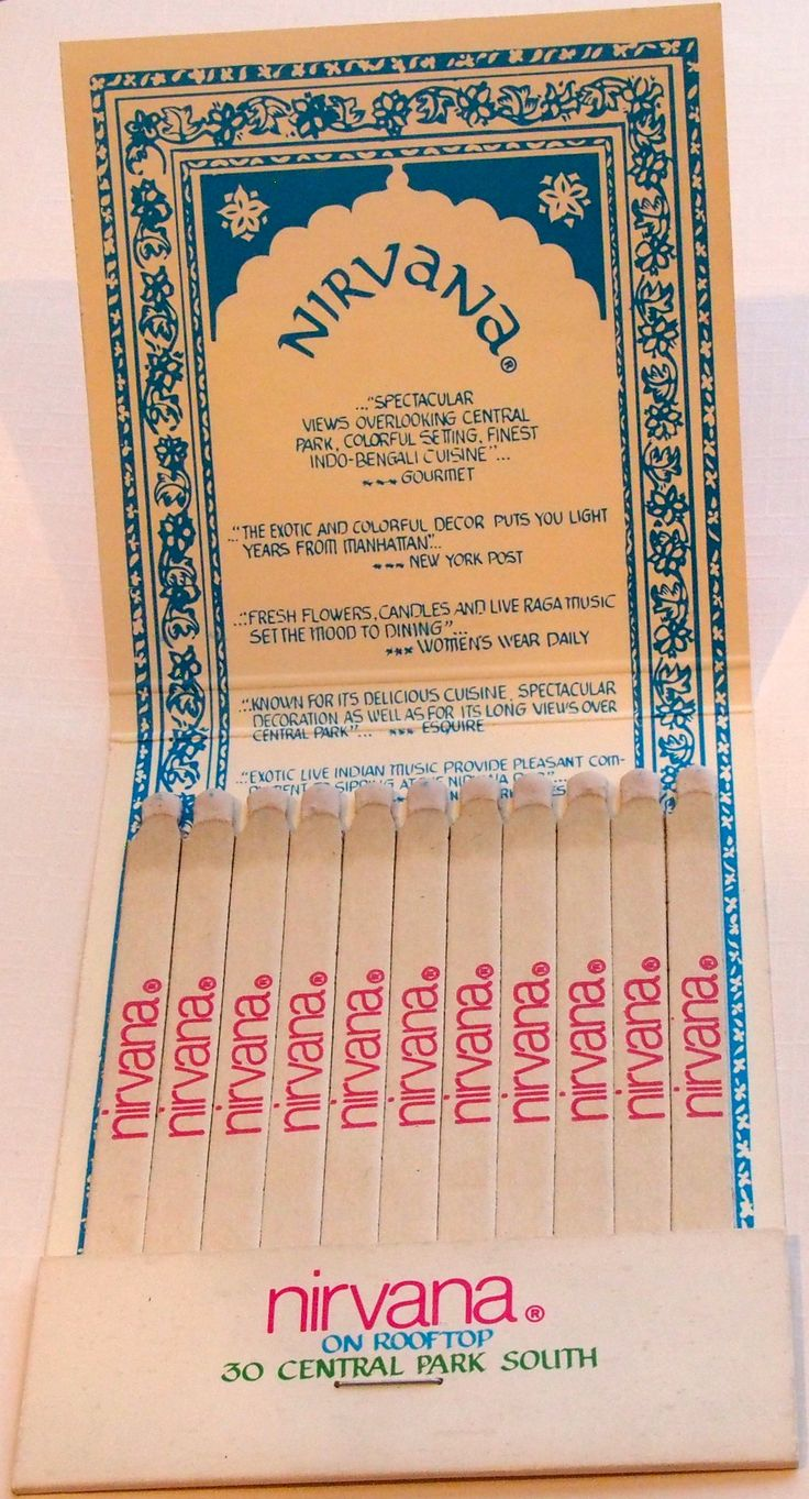 Indian food new orleans best indian restaurant nirvana - Nirvana Giant Matchbook To Order Your Business Own Branded Matchbooks Or Matchboxes
