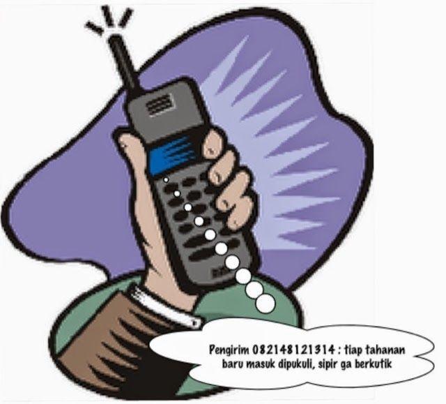 SMS dari Penjara | Ими Cypяпyтpa