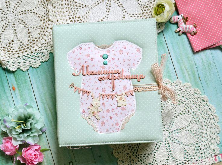 Купить Мамины сокровища для девочки с бодиком-2. - мятный розовый, подарок на крестины, подарок новорожденной