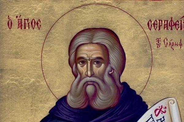 Αληθινές ιστορίες Ρώσων για τον Αγιο Σεραφείμ του Σάρωφ