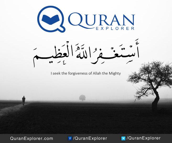 Astaghfirullah-al 'azeem ~ I seek forgiveness of Allah the ...