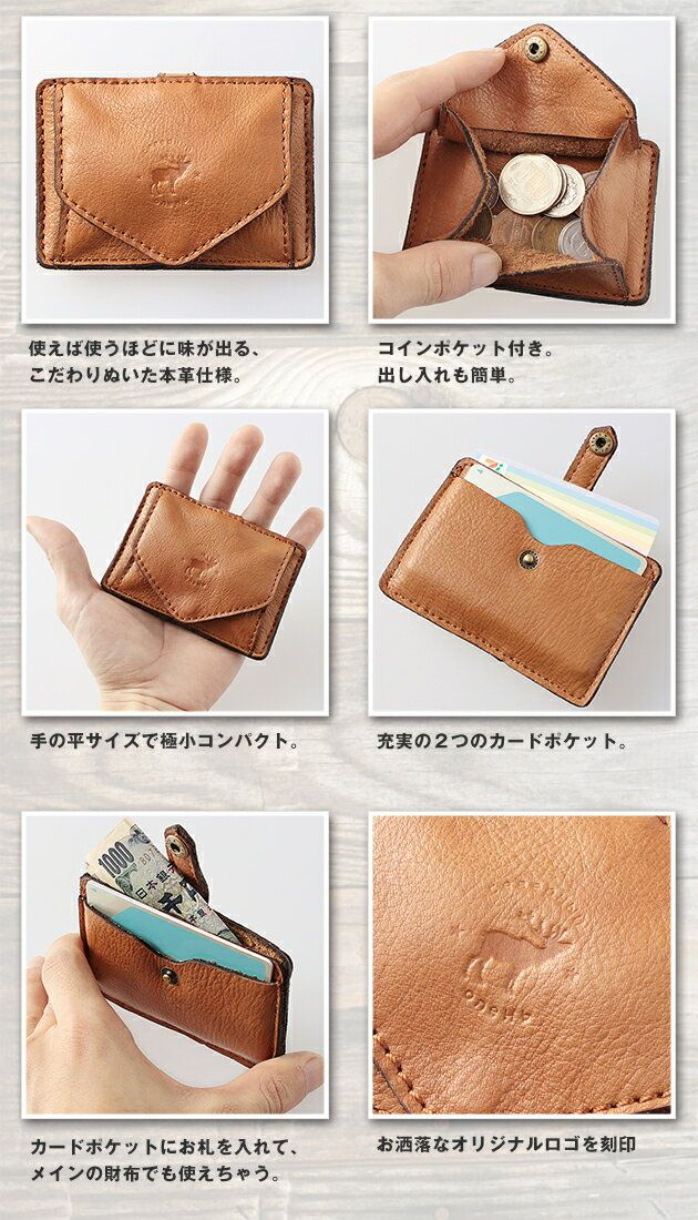 ボード Leather のピン