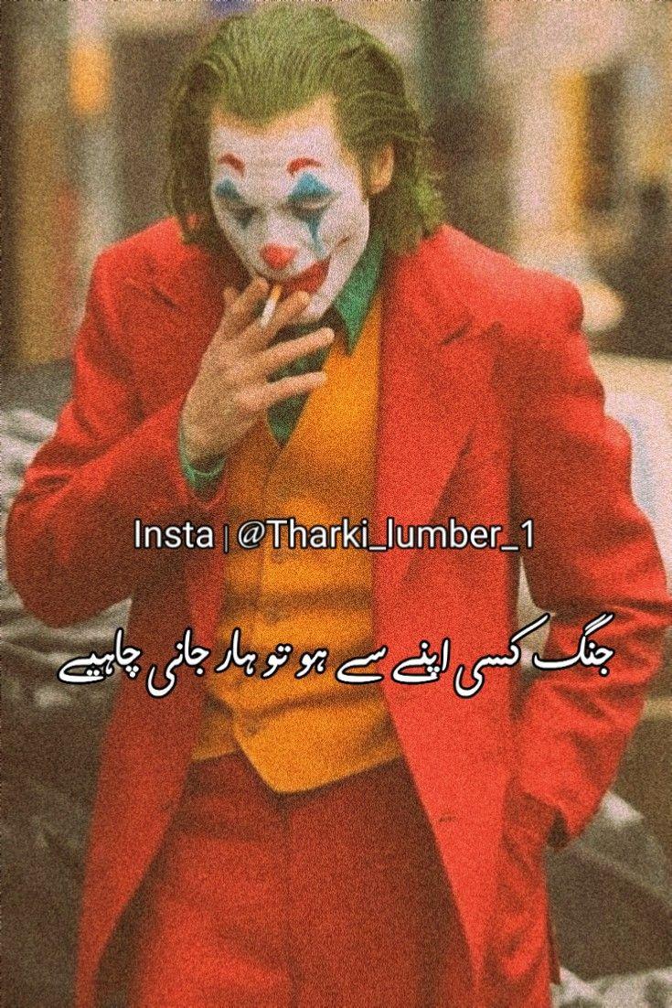 Joker Memes Memes Joker Jokes