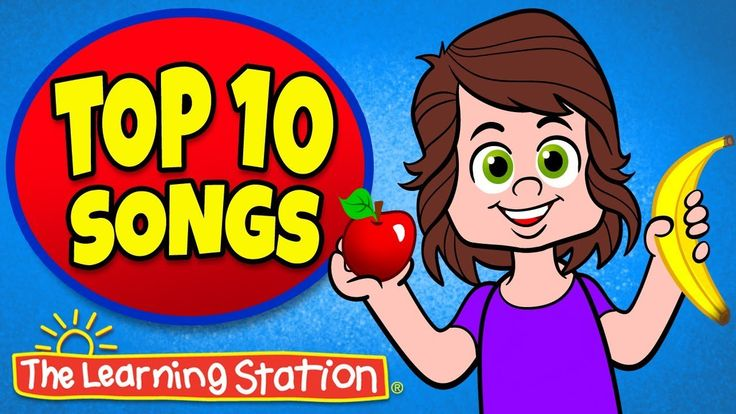 """Top 10 #1 Best Kids Songs for Children by  The Learning Station: This collection of favorite and popular kids songs features: """"Apples and Bananas"""", """"Boom Chicka Boom"""", """"Go Bananas"""", """"Down by the Bay"""", """"Move and Freeze"""", """"Herman the Worm"""", """"Shake Your Sillies Out"""" and more favorites and best kids songs!"""