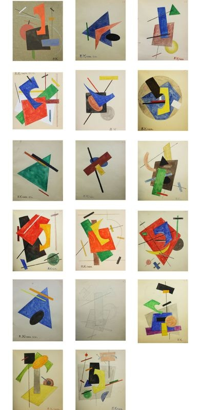 IVAN VASILIEVITCH KLIOUNE (1873-1943) Carnet de 16 projets suprématistes