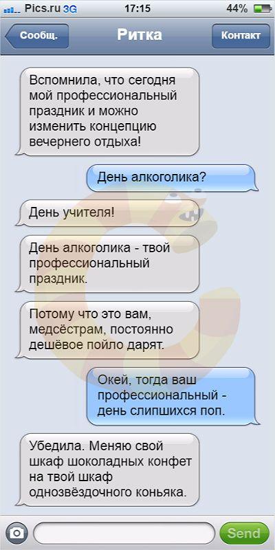 смешные истории от проституток