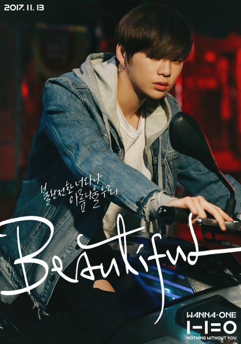 "Wanna One | 'Beautiful' MV POSTER Wanna One ""1-1=0 (NOTHING WITHOUT YOU)"" TITLE TRACK 'Beautiful'"