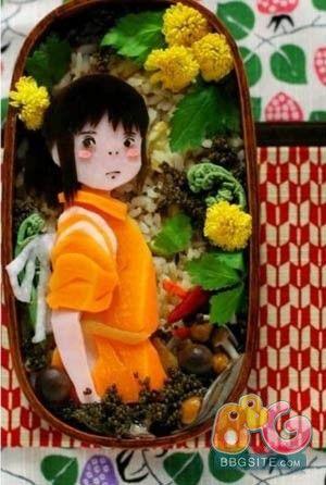 Chihiro (Spirited Away, Studio Ghibli)
