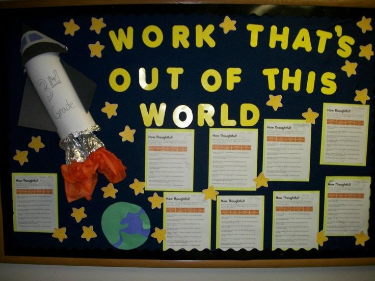 space theme classroom ideas | Showcase student work with a space themed bulletin board.