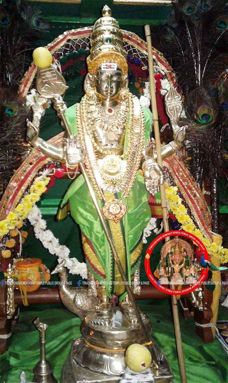 Best 1237 Wiccan Images On Pinterest: 1237 Best Lord Muruga Images On Pinterest