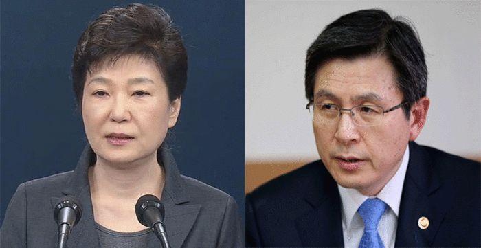 국회는 대통령과 총리를 한꺼번에 탄핵하라:인터넷뉴스 신문고