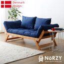 北欧家具 北欧ソファ フロアソファー sofa 3人掛け。ソファベッド ソファーベッド 北欧 ソファー セミダブル デザイン 3人掛け 3人タイプ ベッド ナチュラル ハイバックソファ リクライニングソファ リクライニング