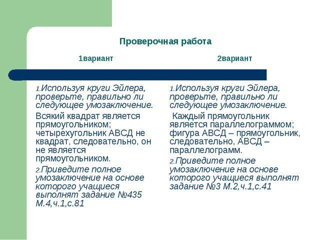 Учебник математики стойловой купить в ростовской области на avito.